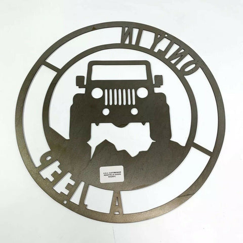 "Only In A Jeep Off Road Laser Cut Metal Sign - Black / Red (14"" Diameter) - 4"