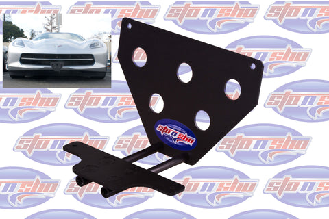 Image of Removable, No Drill License Plate Bracket for 2014-2019 Chevrolet Corvette Stingray & Grand Sport - Parts 1