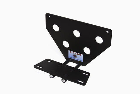 Removable License Plate Bracket for 2014-2016 Ford Fiesta ST - Parts 1