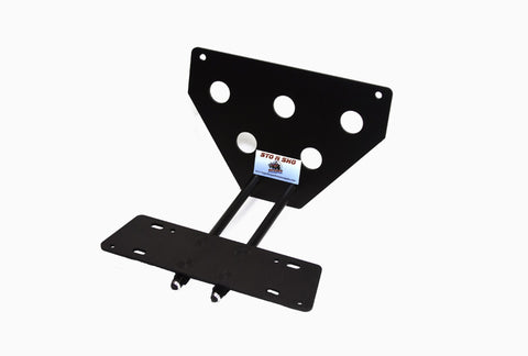 Removable, No Drill License Plate Bracket for 2009-2014 Ford F150 - Parts 1