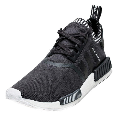 "Adidas NMD R1 Primeknit ""Japan Grey"""
