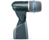 Shure Beta 56A Instrument Microphone | Palen Music