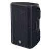 "Yamaha DBR15 800W 15"" Powered Speaker"