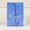 Royal #2 Bass Clarinet Reeds - Box of 10