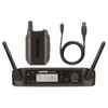 Shure GLX-D Digital Wireless System - Guitar - Palen Music