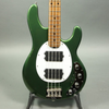 Ernie Ball Music Man Sting Ray Special HH (Charging Green)