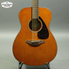 Yamaha AIMM Exclusive Concert Acoustic (Natural Tinted)