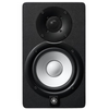 "Yamaha 5"" Powered Studio Monitor 