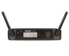 Shure GLX-D Digital Wireless System - Guitar
