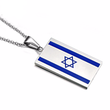 Stainless Steel Flag of Israel Pendant Necklace - Nvr2Lte2Shop.com