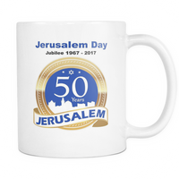 Jerusalem Day White Coffee Mug - Nvr2Lte2Shop.com