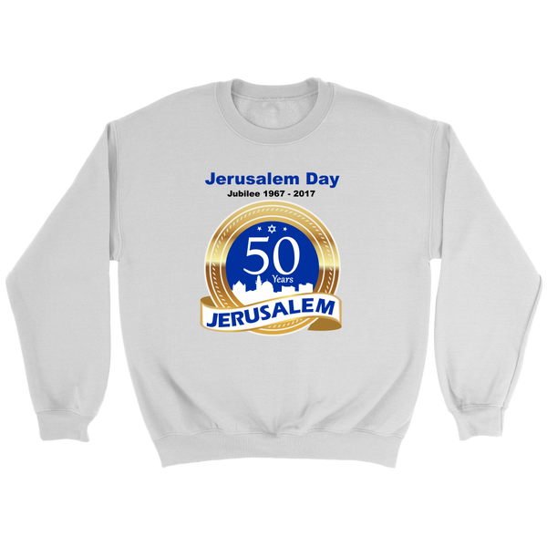 Jerusalem Day White Crewneck Sweatshirt - Nvr2Lte2Shop.com