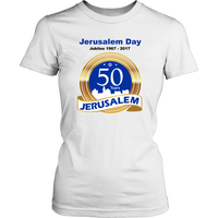 Jerusalem Day Womens White T-Shirt - Nvr2Lte2Shop.com