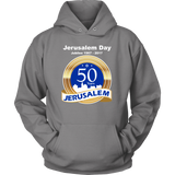 Jerusalem Day Colored Hoodie - Nvr2Lte2Shop.com