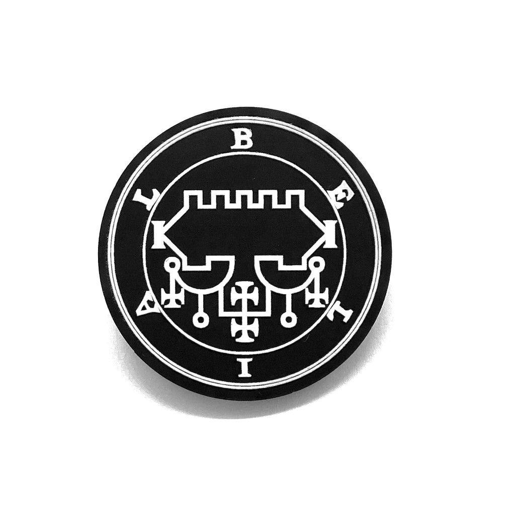Sigil of Belial Pin Badge