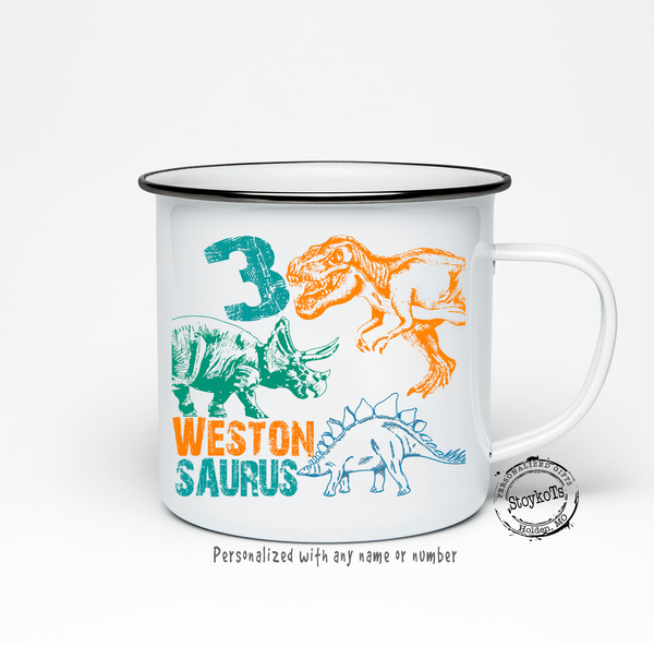 Dinosaur Birthday party favors, gift for kids, Personalized dino party cup, one of a kind gift ideas for boys or girls, drinkware, supplies