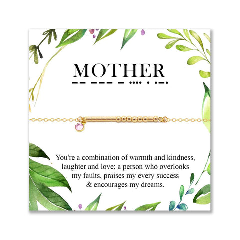 MOTHER GIFT - MESSAGE #1
