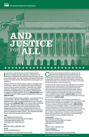 'And Justice for All' poster