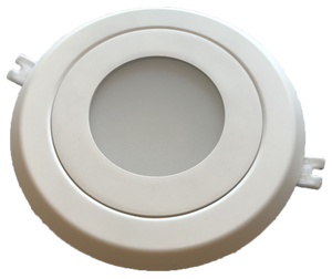 ECO1 Smart Downlight R80 Replacement Kit