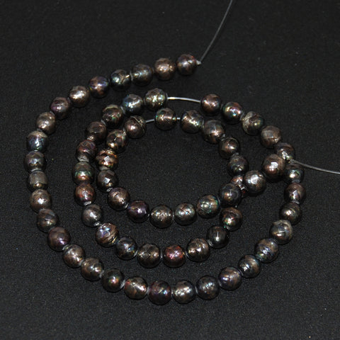 Faceted Peacock Pearl Beads