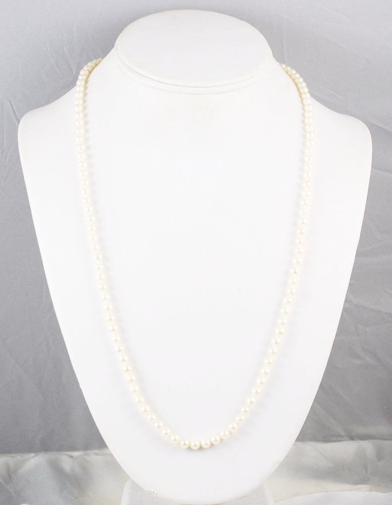 Akoya White Cultured Pearl Matinee Necklace