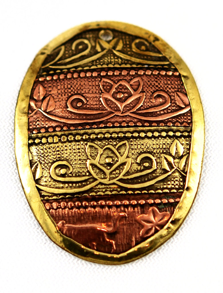 Copper & Brass Embossed Oval Pendant Vintage