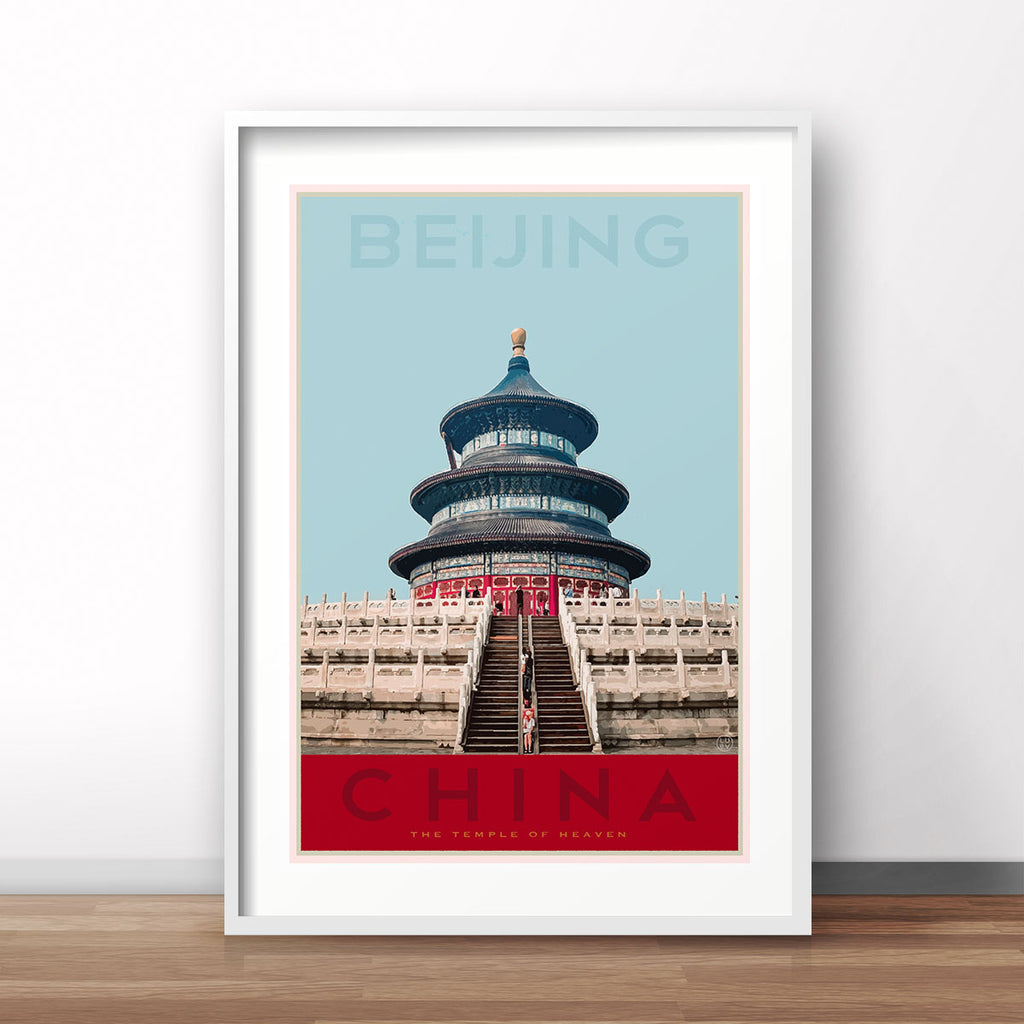 Beijing vintage travel style print by places we luv