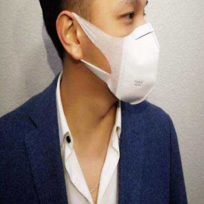 KN95 Mask 4 layers - 50pcs - FDA approved and CE certified - Ahadu Store