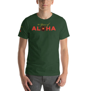 20th Anniversary Aloha - Short-Sleeve T-Shirt