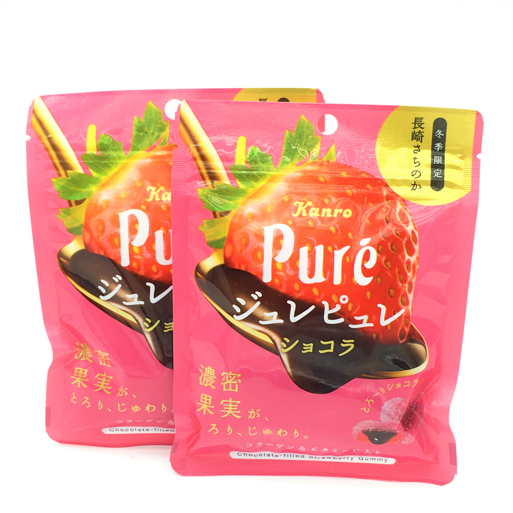 Kids Love~Kanro Gelee Pure Chocolate-Filled Strawberry Gummy 63g X2