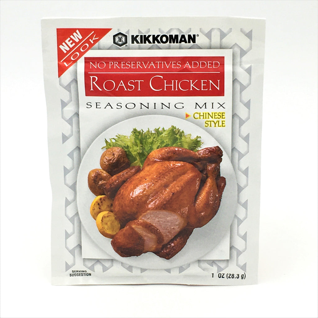 Kikkoman Roast Chicken Seasoning Mix 1oz/ 28.3g