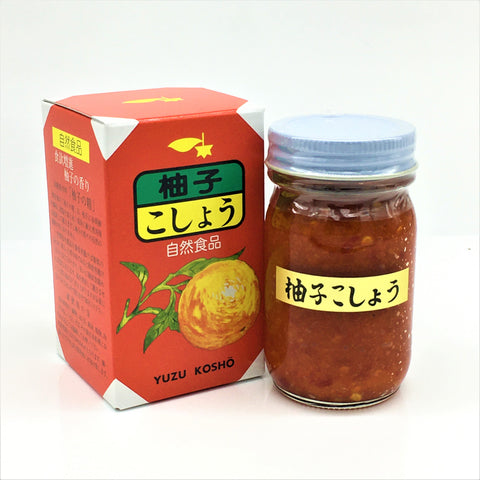 Spicy Japanese Yuzu Kosho-Red, Yuzu Citrus And Pepper Paste 80 g