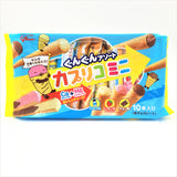 Glico Wafer Cone Caplico Mini Big Bag 2.91oz/ 82.5g