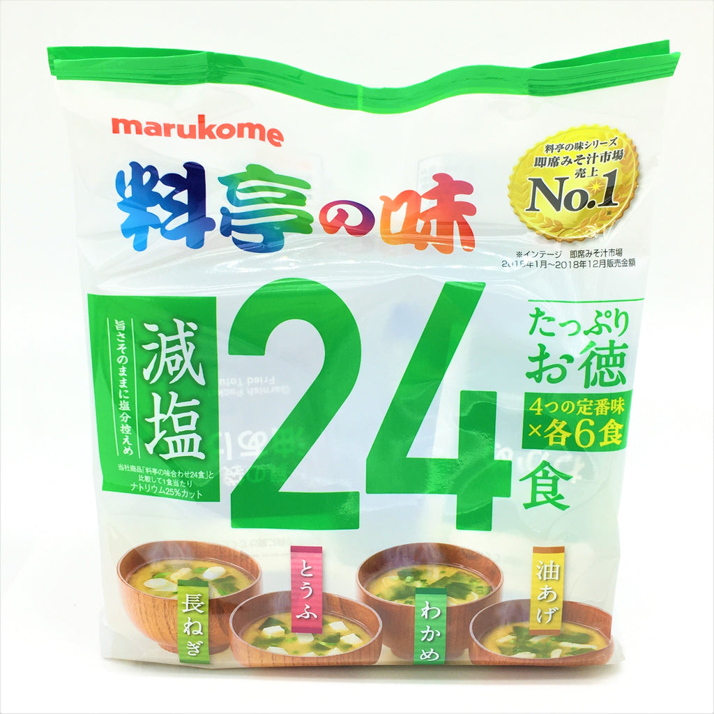 Japanese Marukome Instant Miso Soup-Less Sodium 4 flavors