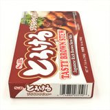 S&B Japanese Rich Brown Stew Mix Tasty Brown Stew Sauce 5.6oz/ 160g