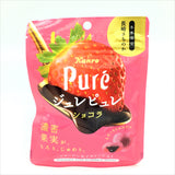 Kids Love~Kanro Gellee Pure Chocolate-Filled Strawberry Gummy 63g