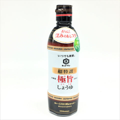 Kikkoman Extra Fancy Prime Umami Soy Sauce, From Japan 450mL