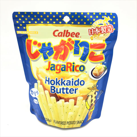 Calbee JagaRico Hokkaido Butter Potato Snack,Made in Japan 2.05 oz