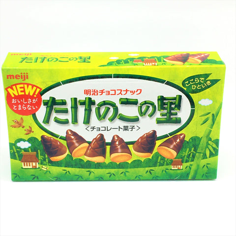 Meiji Takenoko Chocolate Cover Biscuit-From Japan 2.46oz