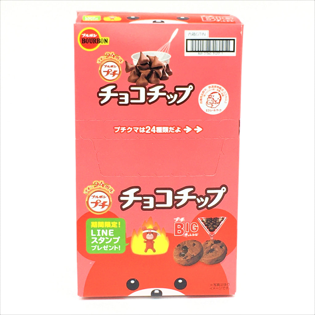 Bourbon Japanese Petit Choco Chip Cookies 58g X10