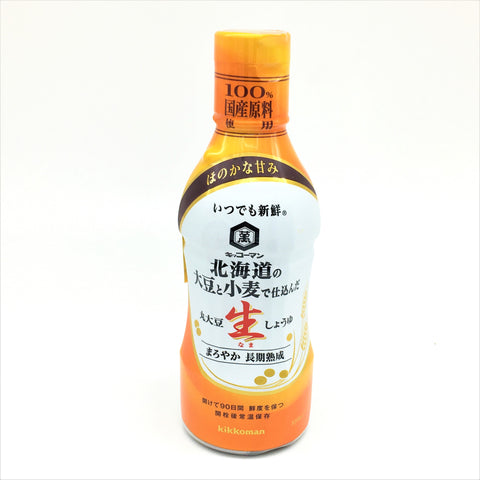 Kikkoman Smooth Aromatic Soy Sauce Hokkaido Selection, From Japan 330mL