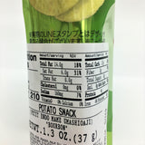 Bourbon Japanese Potato Petit Snack-Green Peas 37g