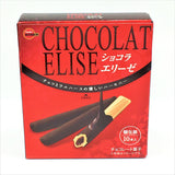 Bourbon Japanese Chocolate Elise Biscuit 10PC, 72g