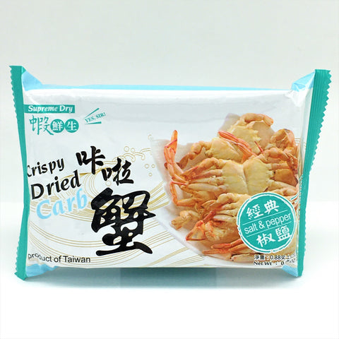 Crispy Dried Crab -Salt & Pepper 0.88oz/25g