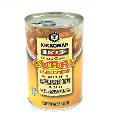 Kikkoman Ginza Classic Curry Sauce With Chicken And Vegetables 15oz