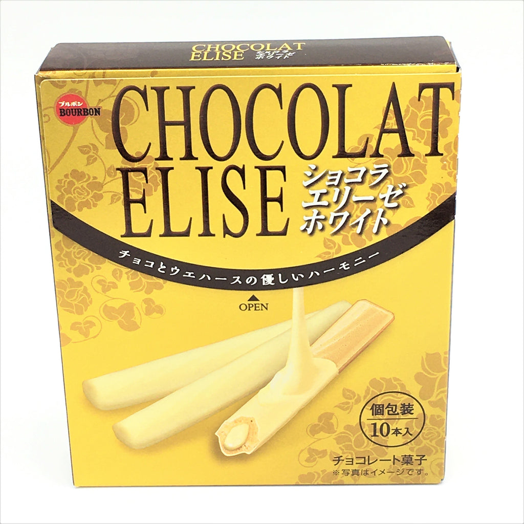Bourbon Japanese White Chocolate Elise Biscuit 10 PC / 72 g