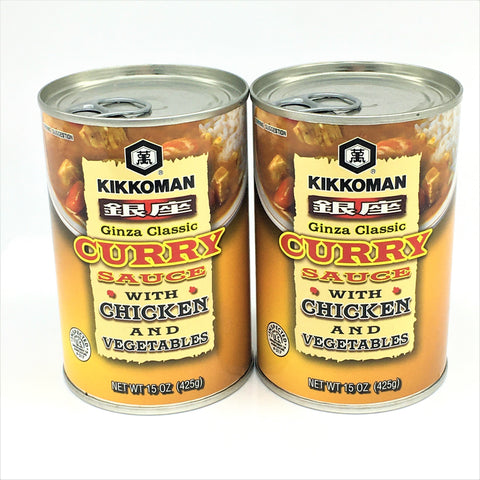 Kikkoman Ginza Classic Curry Sauce With Chicken And Vegetables 15oz X2