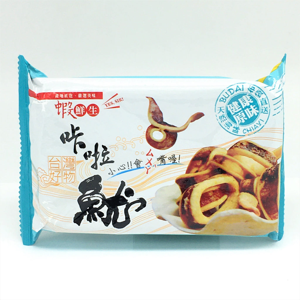 Crispy Dried Squid Rings-Salt & Pepper 0.88oz/25g