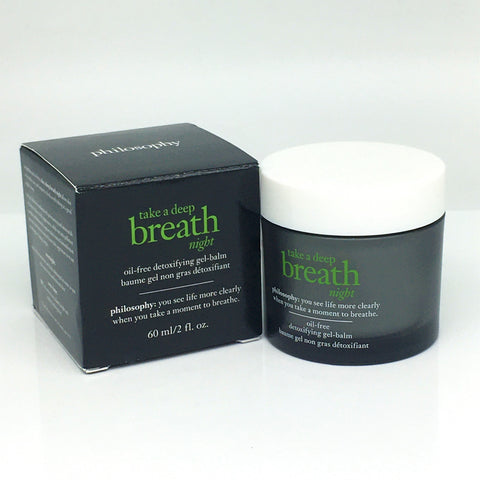 Philosophy Take A Deep Breath Night Detoxifying Gel-Balm 60ml/ 2oz