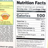 House Foods Japanese Vermont Curry With A Touch Of Apple And Honey 8.11oz  Med. Hot